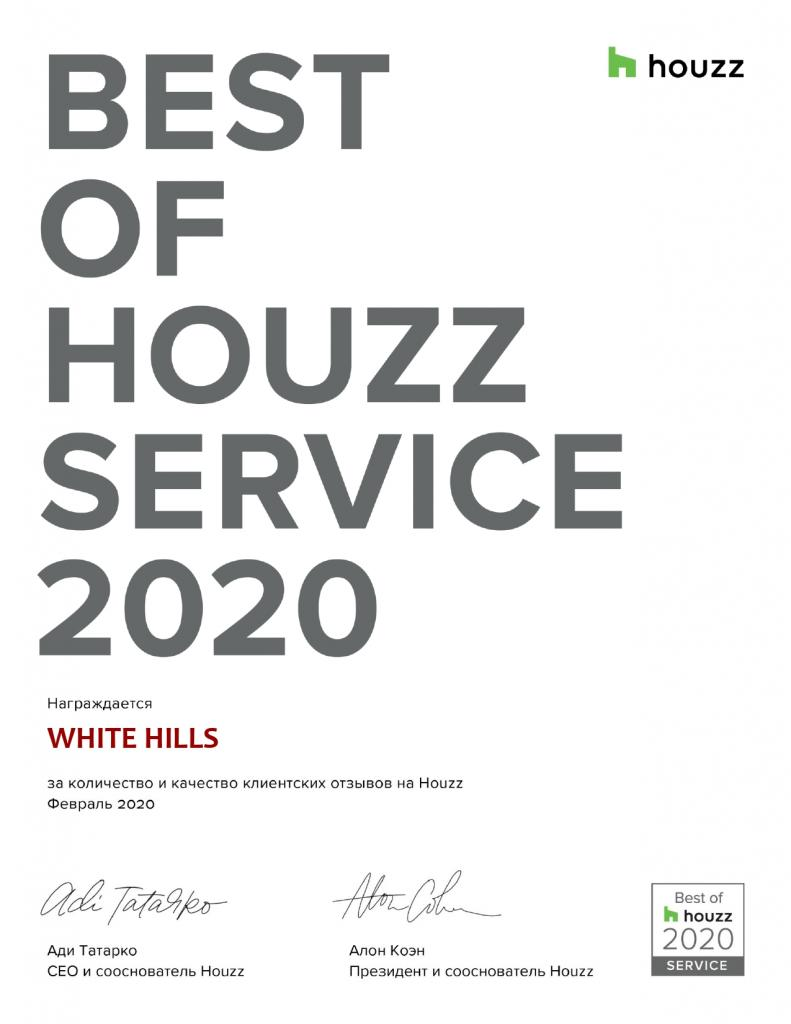 Best of Houzz Certificate_Service